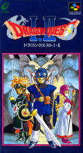 Dragon Quest I & II SNES Front Cover