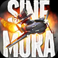 Sine Mora iPad Front Cover