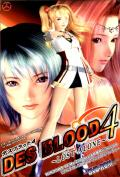 Des Blood 4: Lost Alone Windows Front Cover