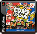 Bishi Bashi Special PlayStation 3 Front Cover