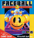 Faceball 2000 Game Gear Front Cover