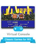 J.J. & Jeff Wii Front Cover