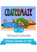 Cratermaze Wii Front Cover
