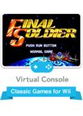 Final Soldier Wii Front Cover