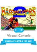 Baseball Stars 2 Wii Front Cover