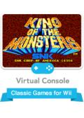 King of the Monsters Wii Front Cover