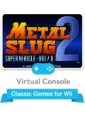 Metal Slug 2: Super Vehicle - 001/II Wii Front Cover