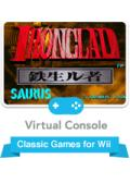 Ironclad Wii Front Cover