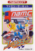 Family Circuit NES Front Cover