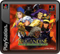 Brigandine: Grand Edition PlayStation 3 Front Cover