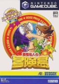 Hudson Selection Vol. 4: Takahashi Meijin no Bōken Jima GameCube Front Cover