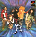 Rock'n Riders (Limited Edition) PlayStation Front Cover