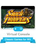 Shock Troopers Wii Front Cover