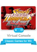 Shock Troopers: 2nd Squad Wii Front Cover