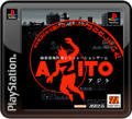 Azito PlayStation 3 Front Cover