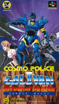 Cosmo Police Galivan II: Arrow of Justice SNES Front Cover