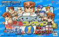 Kunio-kun Nekketsu Collection 1 Game Boy Advance Front Cover