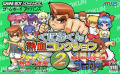 Kunio-kun Nekketsu Collection 2 Game Boy Advance Front Cover