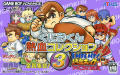 Kunio-kun Nekketsu Collection 3 Game Boy Advance Front Cover