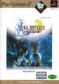 Final Fantasy X International PlayStation 2 Front Cover