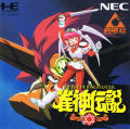 Janshin Densetsu: Quest of Jongmaster TurboGrafx CD Front Cover