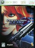 Perfect Dark Zero (Limited Collector's Edition) Xbox 360 Front Cover