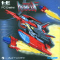 Formation Armed F TurboGrafx-16 Front Cover