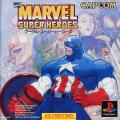 Marvel Super Heroes PlayStation Front Cover