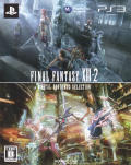 Final Fantasy XIII-2 (Digital Contents Selection) PlayStation 3 Front Cover