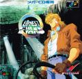 Earnest Evans SEGA CD Front Cover