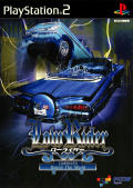 Lowrider PlayStation 2 Front Cover