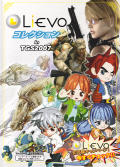 Lievo Collection in TGS2007 Windows Front Cover