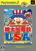 Momotarō Dentetsu USA PlayStation 2 Front Cover