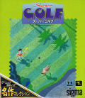 Super Golf Game Gear Front Cover