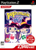 pop'n music 10 PlayStation 2 Front Cover