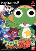 Keroro Gunsō: MeroMero Battle Royale PlayStation 2 Front Cover