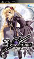Monochrome PSP Front Cover