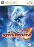Dynasty Warriors: Strikeforce Xbox 360 Front Cover