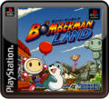 Bomberman Land PlayStation 3 Front Cover