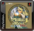 Atelier Marie Plus: Salburg no Renkinjutsushi PlayStation 3 Front Cover 1st version