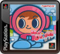 Mr. Driller PlayStation 3 Front Cover