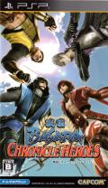 Sengoku Basara: Chronicle Heroes PSP Front Cover