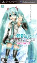 Hatsune Miku: Project DIVA Extend PSP Front Cover