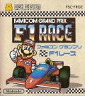 Famicom Grand Prix: F1 Race NES Front Cover