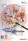 Tales of Graces Wii Front Cover