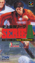 Shijō Saikyō League Serie A: Ace Striker SNES Front Cover
