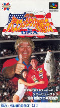 Jimmy Houston's Bass Tournament U.S.A. SNES Front Cover