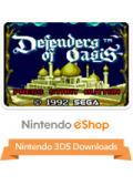 Defenders of Oasis Nintendo 3DS Front Cover