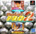Parlor! Pro 2 PlayStation Front Cover