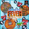 Sankyo Fever Vol. 3 PlayStation Front Cover